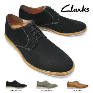 クラークス 靴 メンズ 081J アティカスレース 本革 ドレスカジュアルシューズ プレーントゥ|myskip-sp