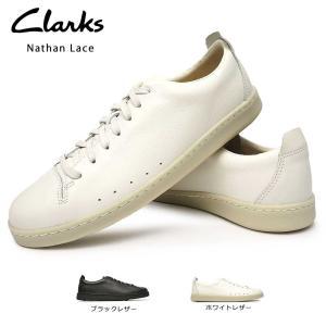 クラークス 靴 スニーカー レザー 003J ネイサンレース メンズ カジュアルシューズ レザー 本革|myskip-sp