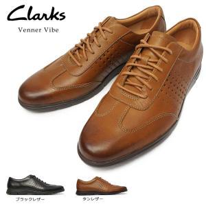 クラークス 靴 メンズ スニーカー レザー ベナー バイブ 041J カジュアルシューズ 本革|myskip-sp