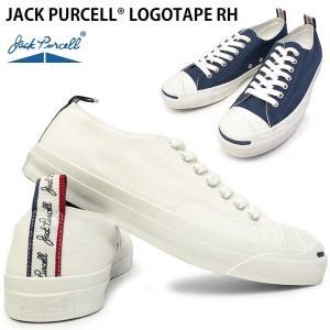 コンバース ジャックパーセル ロゴテープ RH メンズ レディース スニーカー ローカット トリコロ...