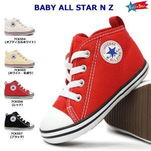 コンバース ベビーオールスター N Z ベビースニーカー 子供靴 ファスナー 贈り物|myskip-sp