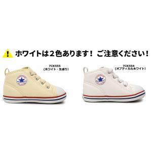 コンバース ベビーオールスター N Z ベビースニーカー キッズ 子供 靴 ファスナー 贈り物|myskip-sp|05