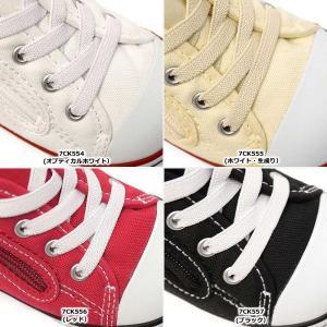 コンバース ベビーオールスター N Z ベビースニーカー キッズ 子供 靴 ファスナー 贈り物|myskip-sp|06