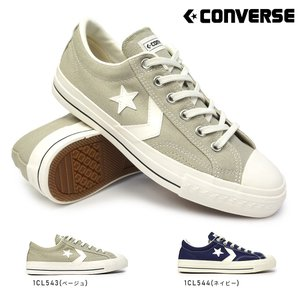 「CONVERSE SKATEBOARDING」スタンダードシリーズのアイテム。 アーカイブのCX ...