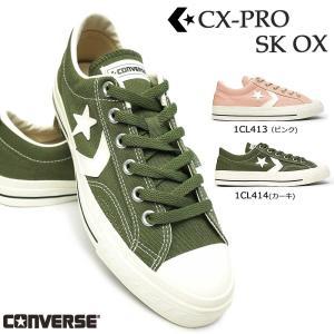 コンバース スニーカー シェブロンスター CX-PRO SK OX キャンバス オックス メンズスニーカー レディース ローカット|myskip-sp
