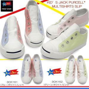 コンバース キッズ ジャックパーセル マルチシャツ スリップ キッズスニーカー 子供靴 スリッポン カップインソール|myskip-sp