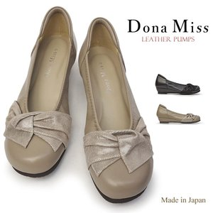 ドナミス 靴 パンプス 7310 レディース 本革 コンフォートシューズ リボンモチーフ 日本製 レザー ローヒール|myskip-sp
