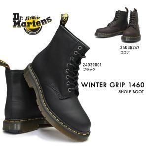 ドクターマーチン 8ホール ブーツ ウィンターグリップ 1460 メンズ ショート 8アイ 正規品 防滑|myskip-sp