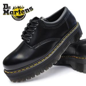 ドクターマーチン 靴 8053 QUAD 正規品 厚底 レースアップ クアッドレトロ 24690001|myskip-sp