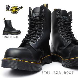 ドクターマーチン 8761 BXB BOOT スチール入り 正規品 10966001 マーチンブーツ 厚底|myskip-sp