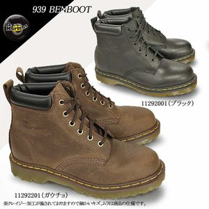 ドクターマーチン 939 6ホールブーツ BENブーツ メンズ ブーツ マーチンブーツ 11292001 11292201|myskip-sp
