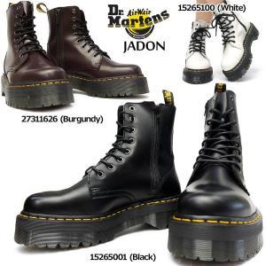 ドクターマーチン JADON ジェイドン 15265001 メンズブーツ レディースブーツ 本革 8ホール 厚底|myskip-sp