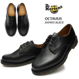 ドクターマーチン OCTAVIUS オクタヴィウス メンズ 16474001 オックスフォード 本革 シボ レザー|myskip-sp