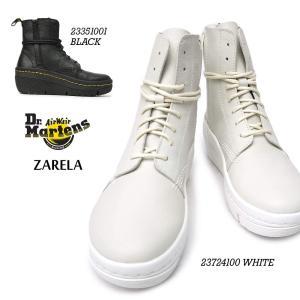 ドクターマーチン ZARELA ザレラ レディース 23351001 23724100 8ホール ブーツ 厚底 レザー ウェッジ myskip-sp