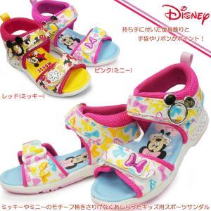 ディズニー ミッキー&ミニー 子供サンダル C1166 スポーツサンダル マジック式 ミッキーマウス ミニーマウス 子供靴|myskip-sp
