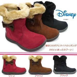 ディズニー ミッキー C1176 子供ブーツ ファスナー式 ボア付き リボン飾り 抗菌仕樣|myskip-sp