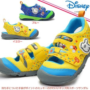 ディズニー ミッキー 子供サンダル C1190 スポーツサンダル マジック式 ミッキーマウス 子供靴 水遊び|myskip-sp