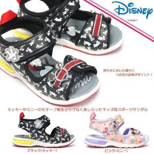 ディズニー ミッキー&ミニー 子供サンダル C1212 スポーツサンダル マジック式 ミッキーマウス ミニーマウス 子供靴|myskip-sp
