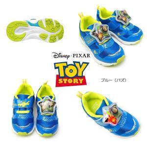 ディズニー 子供靴 DN C1226 MIX 光る靴 スニーカー マジック式 ディズニー映画 プリンセス トイストーリー|myskip-sp|04