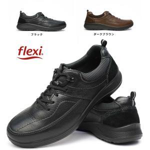 フレキシィ 靴 メンズ 50806 レザー カジュアル シューズ インポート|myskip-sp