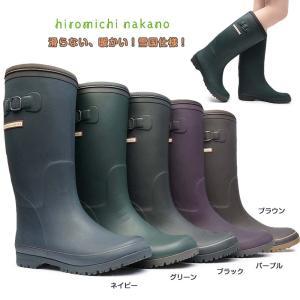 ヒロミチ ナカノ 長靴 WL162R レディース レインブーツ 防寒 防水 軽量 防滑|myskip-sp