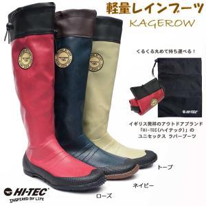ハイテック BTU08 メンズ レインブーツ レディース長靴 防滑 ユニセックス ラバー 雨 雪|myskip-sp