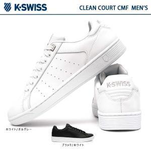 ケースイス スニーカー クリーンコー CMF 05353 レザー メンズ コートスタイル 本革 Kスイス|myskip-sp