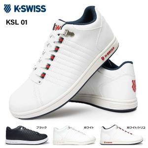 ケースイス KSL 01 スニーカー テニスシューズ コートモデル メンズ レディース Kスイス 80001|myskip-sp