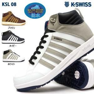 ケースイス 防水 スニーカー KSL 08 メンズ ウィンタースニーカー スノーシューズ Kスイス|myskip-sp