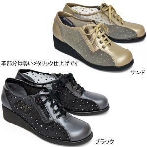 ロワールエシェール LOIR et CHER 6651 ソフト本革 チュールカジュアルシューズ 3E 婦人靴 婦人カジュアル|myskip-sp