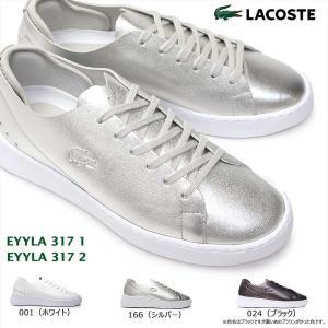 ラコステ スニーカー レディース EYYLA 317 1 CAW0011 317 2 CAW0012 レザー myskip-sp