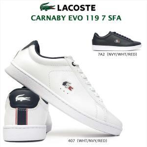 ラコステ レザースニーカー レディース SFA0016 カーナビー エボ 118 6 SFA テニスシューズ|myskip-sp