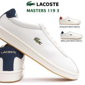 ラコステ スニーカー レザー マスターズ 119 3 SMA0035 メンズ コートシューズ テニスシューズ|myskip-sp