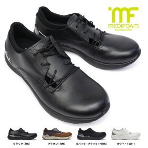 メディフォーム by アキレスソルボ 靴 MF502 本革 ピュアコンセプト メンズ ウォーキングシューズ|myskip-sp