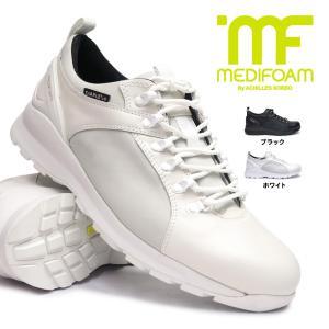 メディフォーム by アキレスソルボ 靴 防水 MF600 本革 アルティメットウォーク メンズ レディース アウトドアシューズ|myskip-sp