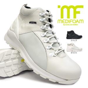 メディフォーム by アキレスソルボ 靴 防水 MF601 アルティメットウォーク メンズ アウトドアシューズ|myskip-sp