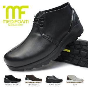 メディフォーム by アキレスソルボ 靴 防水 MF603 アルティメットウォーク メンズ カジュアルシューズ myskip-sp