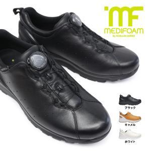 メディフォーム by アキレスソルボ 靴 防水 MF604 BOA 本革 アルティメットウォーク メンズ レディース アウトドアシューズ myskip-sp
