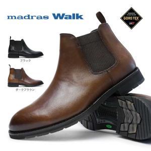 マドラスウォーク 防水 防滑 ブーツ SPMW5909 メンズ サイドゴア ゴアテックス 本革 日本製 GORE-TEX EEEE|myskip-sp