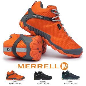 メレル カメレオン7 ストーム ミッド ゴアテックス メンズ 全天候型 防水 ハイキングシューズ|myskip-sp