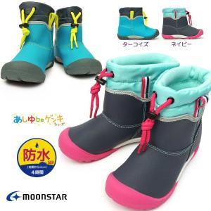 ムーンスター 子供長靴 C2210 キッズ用 レインシューズ 防水仕様 抗菌 防臭 長靴 MOOONSTAR|myskip-sp