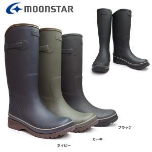 ムーンスター MFL29R メンズ レインブーツ ウィンターブーツ 長靴  雪国|myskip-sp