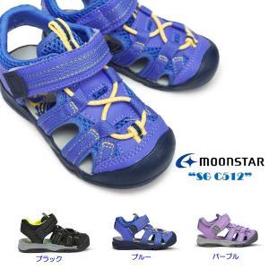 ムーンスター サンダル キッズ SG C512 男の子用 子供サンダル アウトドア スポーツサンダル マジック式 子供靴|myskip-sp