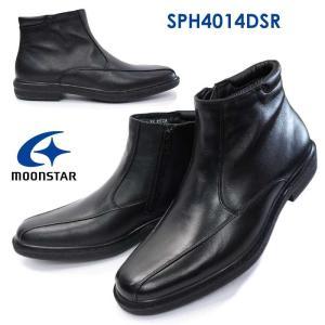 ムーンスター 防滑ブーツ SPH4014DSR メンズブーツ 雪国 防寒 撥水加工 透湿防水 3Dスぺラン|myskip-sp