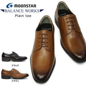 ムーンスター 靴 ビジネスシューズ 本革 メンズ SPH4600 レザー プレーントゥ バランスワークス|myskip-sp