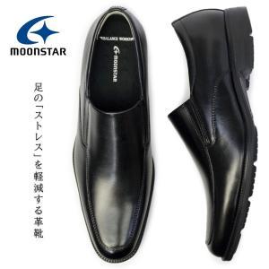 ムーンスター 靴 ビジネスシューズ ローファー 本革 メンズ SPH4606 レザー スリッポン 3E 抗菌 防臭 バランスワークス|myskip-sp