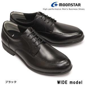 ムーンスター 靴 ビジネスシューズ 幅広 SPH4621 Uチップ メンズ 紐付き レザー バランスワークス|myskip-sp