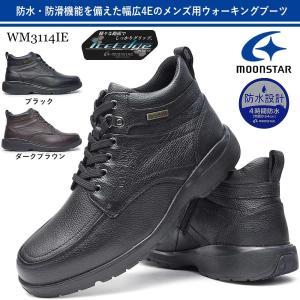 ムーンスター WM3114IE メンズ ブーツ 防水 防滑 ウォーキング 4E 幅広|myskip-sp