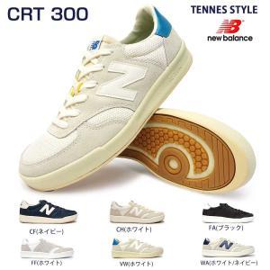 ニューバランス スニーカー CRT300 テニスシューズ クラシック レトロ メンズ レディース|myskip-sp