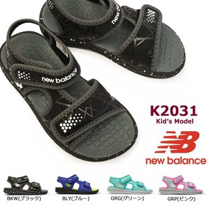 ニューバランス キッズ サンダル K2031 アウトドア マジック式 軽量 ジュニア 子供靴|myskip-sp